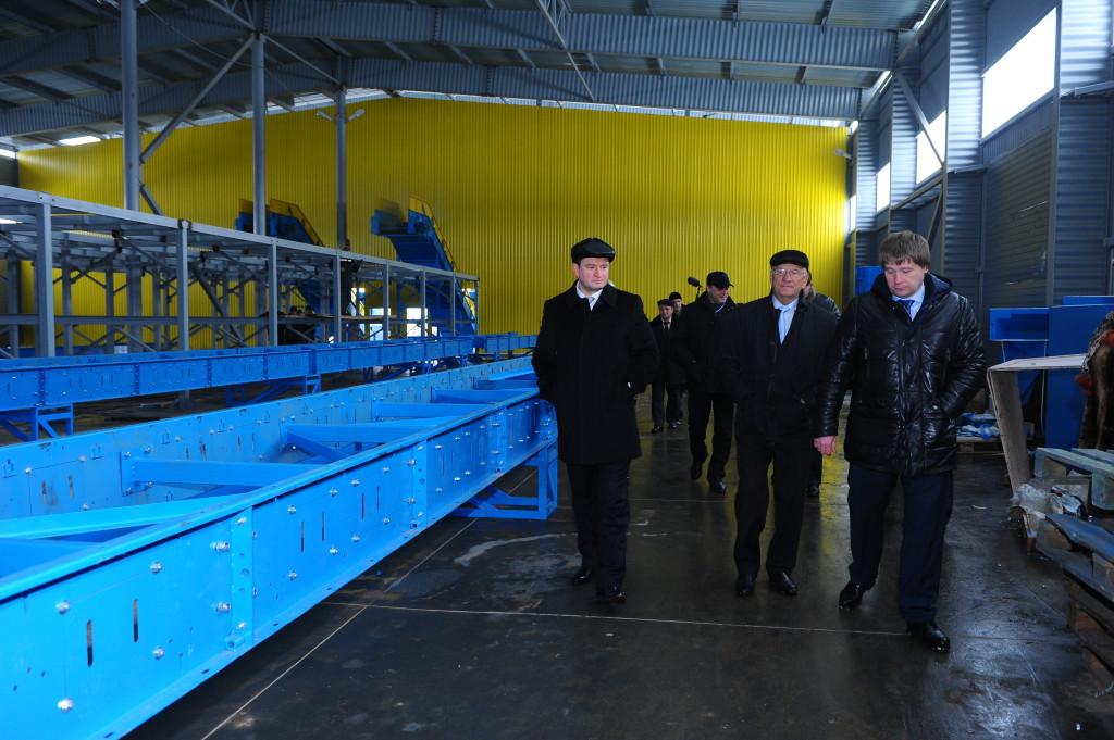 Презентация завода 2 декабря