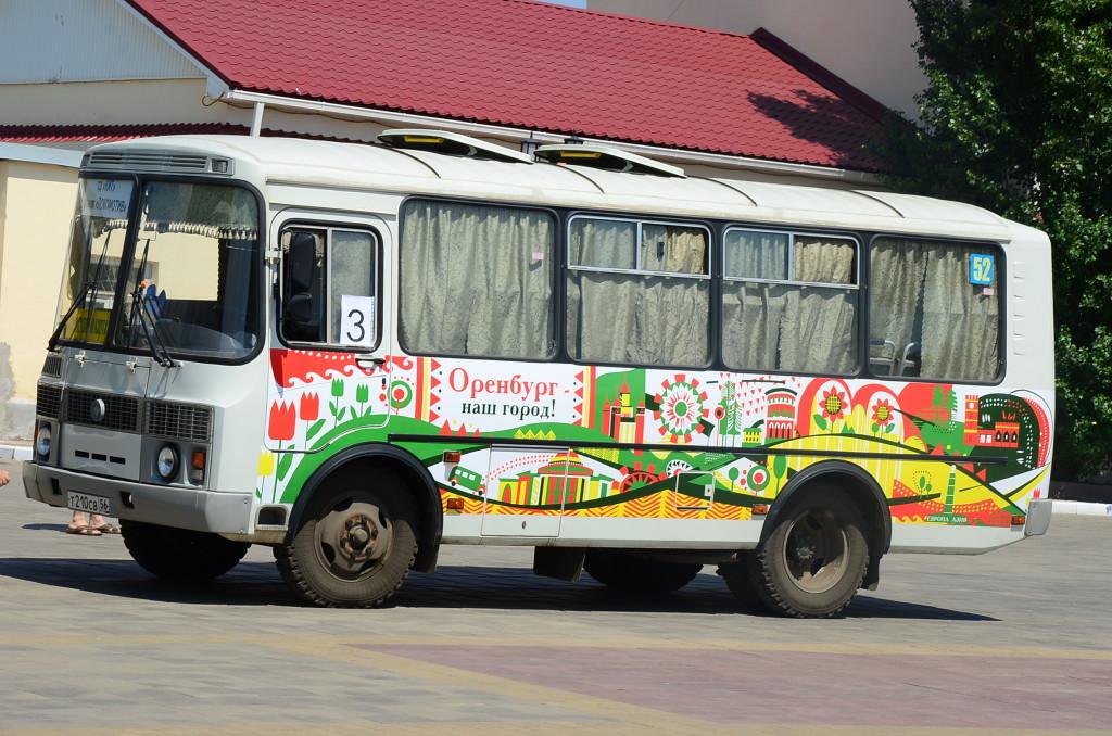 Автобусам Оренбурга позавидует вся страна