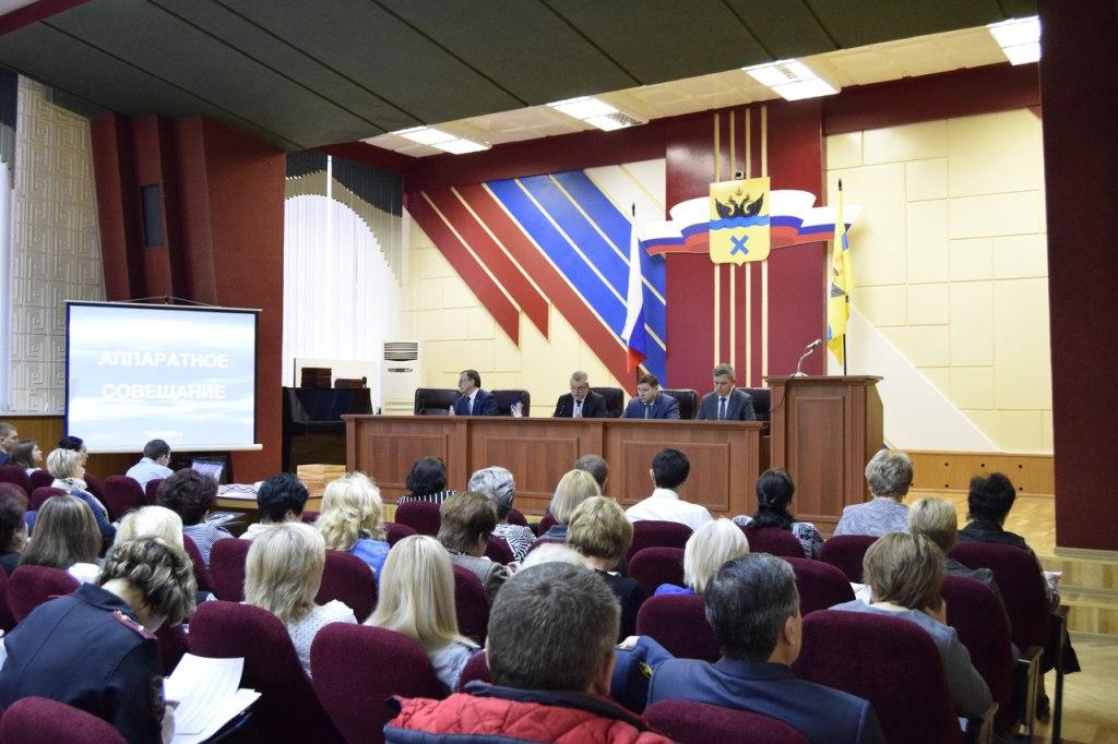 Аппаратное совещание Администрации Северного округа