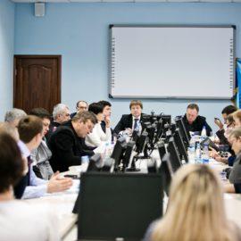 Первое рабочее заседание экспертной группы