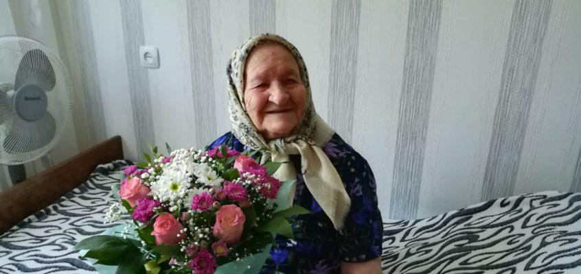 Марии Ивановне — 90 лет
