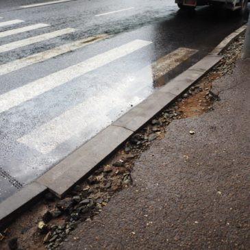 Беспрецедентная сумма на ремонт дорог